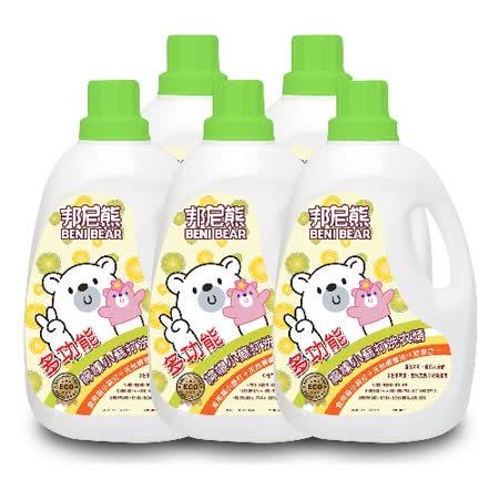 【Benibaer邦尼熊】多功能檸檬小蘇打洗衣精2000mlx6瓶/箱