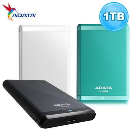 威剛 ADATA HV100 USB3.0 1TB 2.5吋 行動硬碟