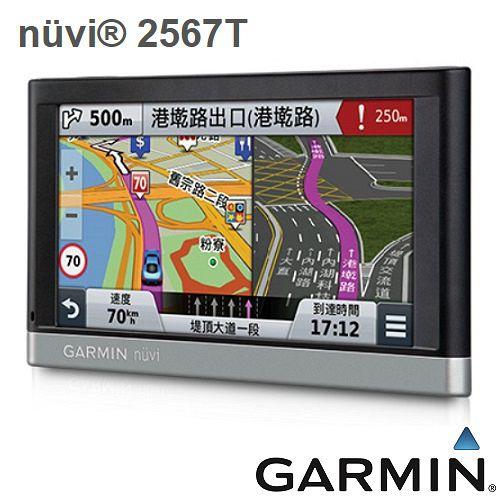 GARMIN 高畫質行車記錄器nuvi 2567T 5吋聰明夥伴GPS導航機 + Garmin GDR C300行車記錄器