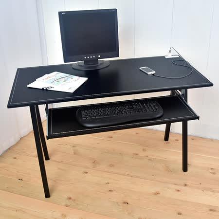 【凱堡】馬鞍大鍵盤工作桌電腦桌書桌 120公分 (充電插座)