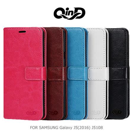 QinD SAMSUNG Galaxy J5(2016) J5108 經典插卡皮套