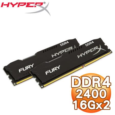 Kingston 金士頓 HyperX FURY DDR4 2400 16G*2 桌上型記憶體《黑》