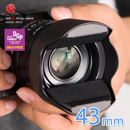 台灣HOOCAP二合一鏡頭蓋兼遮光罩TM43,適口徑43mm鏡頭的半自動鏡頭蓋