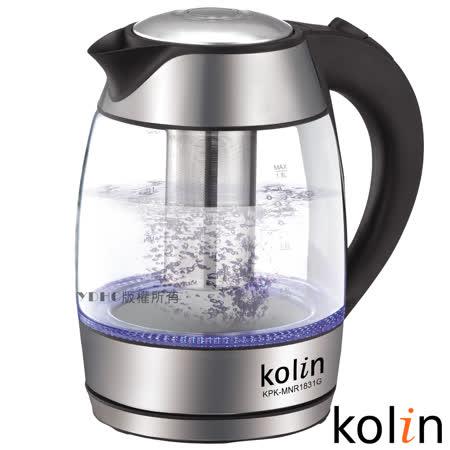歌林Kolin-1.8L泡茶玻璃快煮壺-KPK-MNR1831G