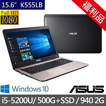 【超值福利品】ASUS華碩 K555LB 15.6吋《128GSSD+500G》i5-5200U 2G獨Win10顯筆電(棕)(0121A5200U)