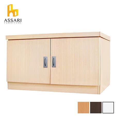 ASSARI-經典雙門2.6尺座鞋櫃(寬76*深38*高45cm)