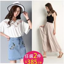 【韓系女衫】韓國設計現貨出清 售完不補 兩件組 $349/一件
