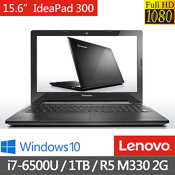 【超值福利品】Lenovo IdeaPad 300 15吋 i7-6500U 2G獨顯 1TB FHD超值筆電-win10(80Q70096TW)★送原廠筆電包