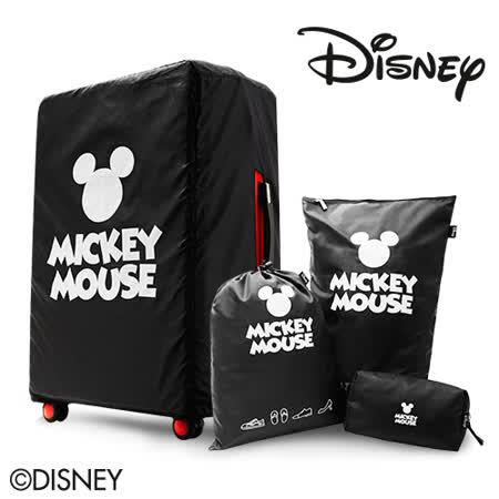 Disney 迪士尼 防潑水旅行收納(四件組)