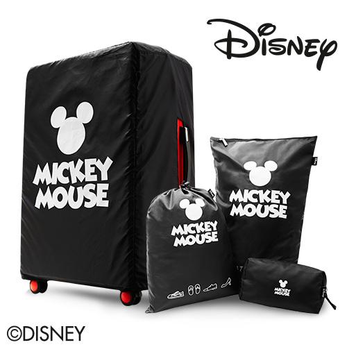 Disney 迪士尼 防潑水旅行收臺中 遠 百納(四件組)
