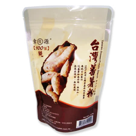 樂活e棧章俊源MIT100%純古法釀造蕃薯粉(400gx8包)