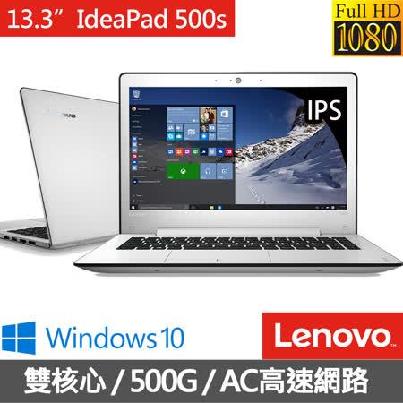 Lenovo IdeaPad 500s 13.3吋【Win10_500G】雙核心 FHD 輕巧文書筆電(白)(80Q200CATW)★贈原廠筆電包+筆電清潔組+3轉2接頭+好收納滑鼠墊+原廠滑鼠★