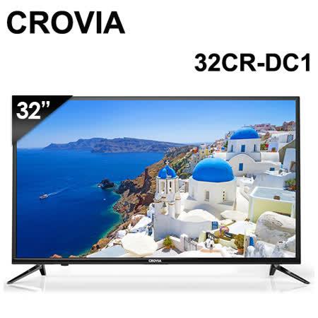 CROVIA 32吋護眼低藍光液晶顯示器