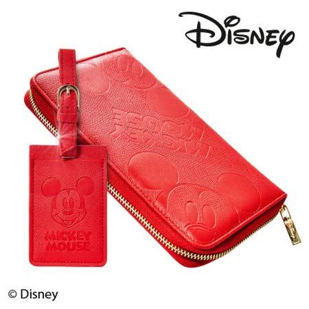 Diseny 迪士尼高質感十字皮革紋旅行護照包/吊牌組(印度紅)
