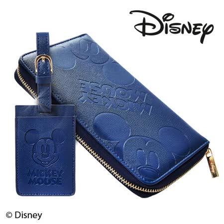 Diseny 迪士尼高質感十字皮革紋旅行護照包/吊牌組(寶藍)