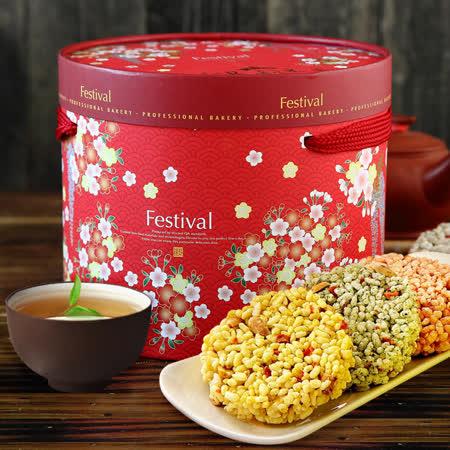 泉利米香-豐收禮盒米香餅8入(2盒)(免運)
