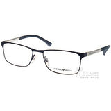 EMPORIO ARMANI 眼鏡 簡約百搭方框款(藍-銀) #EA1048D 3131