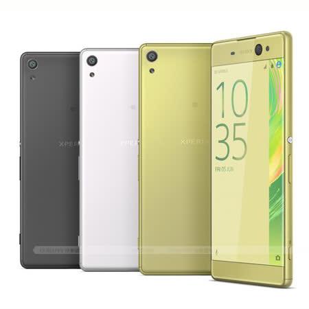 Sony Xperia XA Ultra F3215 6吋閃耀自拍機_LTE (3G/16G) ◆贈原廠背蓋*2+ ELECOM可通復興 sogo話耳機