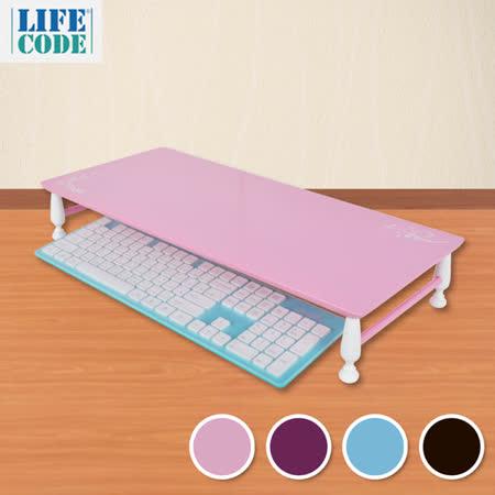 福利品限量出清-【LIFECODE】小資族螢幕架/桌上架