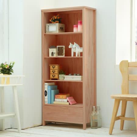 [自然行]-書櫃一抽-原木書櫃(溫暖柚木色)