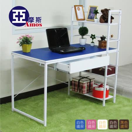【Amos】樂活雙向層架式多功能120*60大桌面附抽屜工作桌/書桌