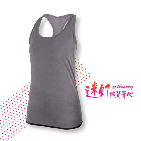 (女) HODARLA 迷幻挖背背心-無袖上衣 慢跑 路跑 瑜珈 運動 休閒 麻花灰
