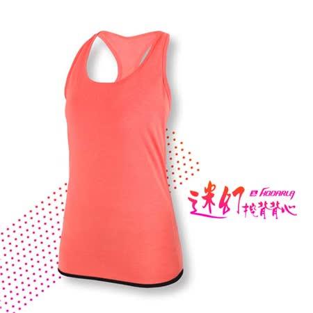(女) HODARLA 迷幻挖背背心-無袖上衣 慢跑 路跑 瑜珈 運動 休閒 麻花螢光橘