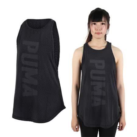(女) PUMA 訓練系列運動背心-無袖上衣 挖背背心 慢跑 路跑 瑜珈 健身 黑灰