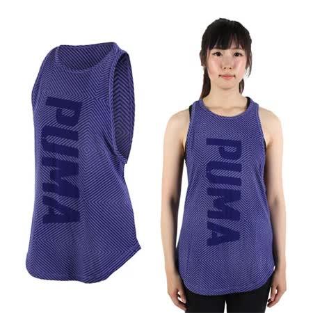 (女) PUMA 訓練系列運動背心-無袖上衣 挖背背心 慢跑 路跑 瑜珈 健身 紫藍