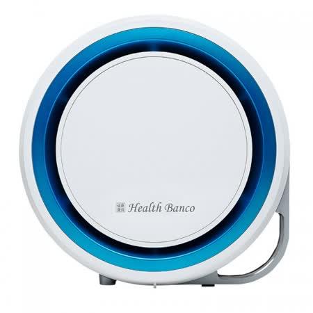 【Health Banco】健康寶貝空氣清淨器HB-R1BF2025 旗艦款