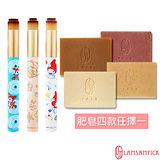 LSY 林三益 X 柳燕 三麗鷗粉刺byebye刷+洗臉皂組