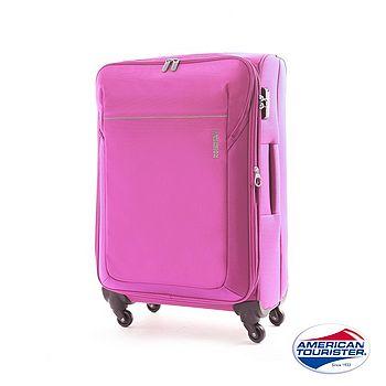AT 美國旅行者Frisco 25吋四輪青春漾彩行李箱(紫紅色)