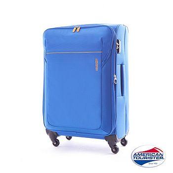 AT 美國旅行者Frisco 25吋四輪青春漾彩行李箱(寶藍色)
