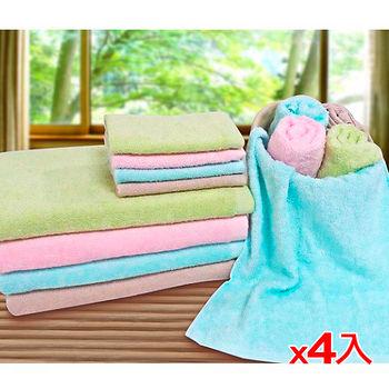 ★4件超值組★素色輕柔方巾-水藍(33*35cm)