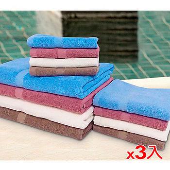 ★3件超值組★純棉飯店級方巾-亞麻棕(34*35cm)
