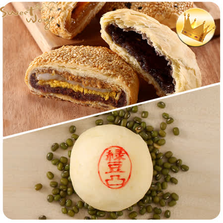 世唯 招牌(魯肉x3+清豆沙x6)綠豆凸9入/盒+Q餅三兄妹9入/盒