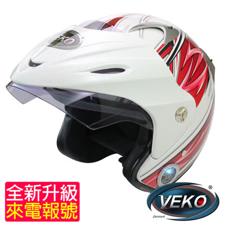 VEKO藍芽4.0升級版來電報號專利安全帽(BTS-NX2白紅)