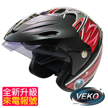 VEKO藍芽4.0升級版來電報號專利安全帽(BTS-NX2黑紅)