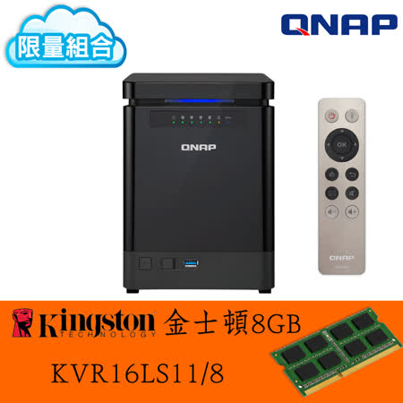 【Kingston 8GB DDR3 1600】QNAP 威聯通TS-453mini-2G 4Bay NAS