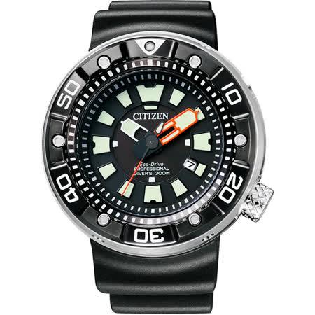 CITIZEN PROMASTER 限量款光動能專業300米潛水錶-黑/47mm BN0176-08E