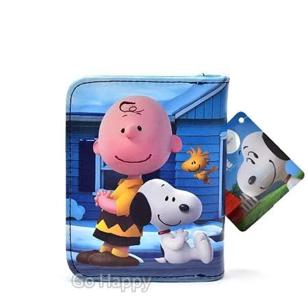 【SNOOPY的快樂時光】皮夾零錢包