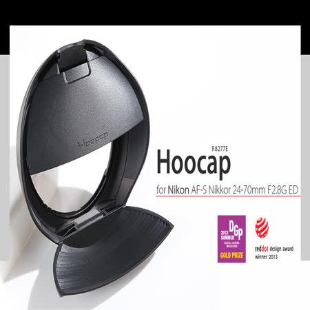 台灣HOOCAP二合一鏡頭蓋兼遮光罩R8277E,相容Nikon原廠遮光罩HB-40遮光罩和LC-77 77mm鏡頭蓋