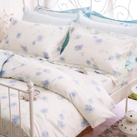OLIVIA 《納塔莎 白》 雙人兩用被套床包四件組 300織精梳純棉系列