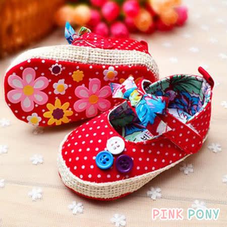 【Pink Pony】可愛圓點碎花軟底學步鞋_紅