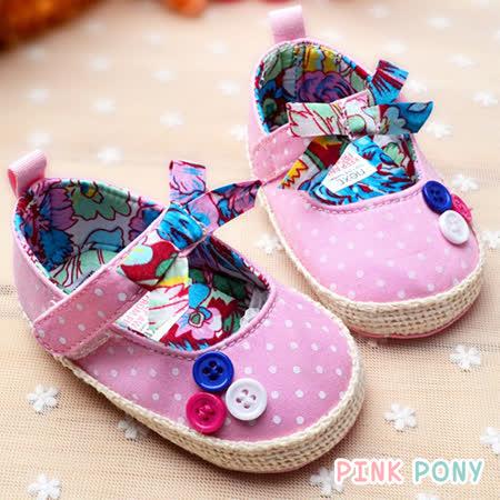 【Pink Pony】可愛圓點碎花軟底學步鞋_粉