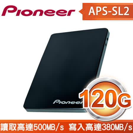 Pioneer 先鋒 APS-SL2 120GB SSD 固態硬碟