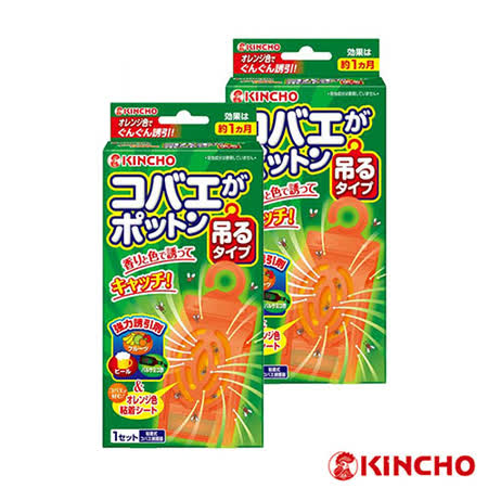 【日本金鳥】果蠅誘捕吊掛(1個入)/2盒