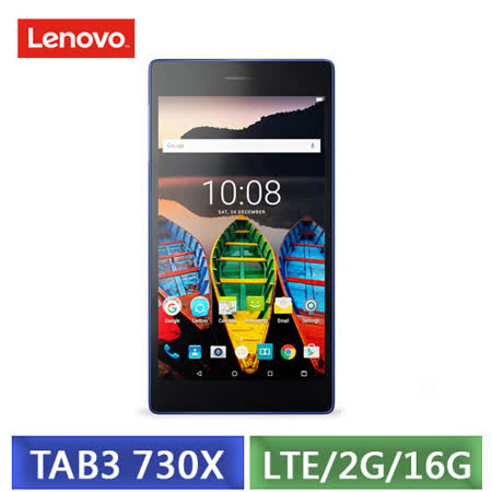 Lenovo 聯想 Tab 3 7吋/四核心/16GB/ LTE版/雙卡雙待可通話平板電腦(黑/白)(730X) -送7吋平板保護套+保護貼+觸控筆+平板支架
