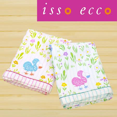 【クロワッサン科羅沙】日本ISSO ECCO今治(imabari towel)~無撚棉紗DODO鳥浴巾 60*120cm