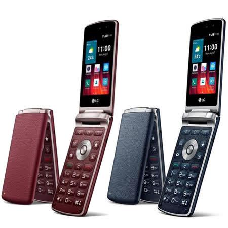 LG Wine Smar台北 sogo 忠孝 館t 2(H410) 摺疊智慧型手機◆贈原廠皮套+8GB記憶卡